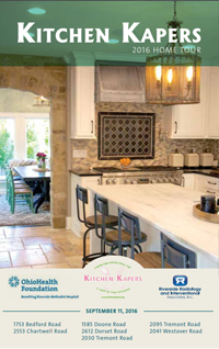 Kitchen Kapers 2016 Home Tour
